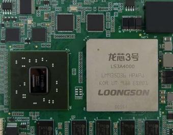 Không phụ thuộc vào Mỹ, hãng Trung Quốc chế tạo thành công CPU với tập lệnh tự phát triển
