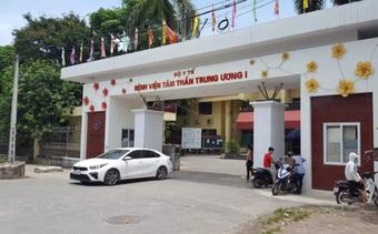 Khởi tố 2 nhân viên Bệnh viện Tâm thần Trung ương 1 liên quan đến vụ bệnh nhân mở phòng ''bay lắc''