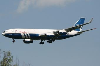 Nga phát triển máy bay ngày tận thế mới
