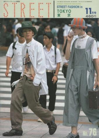 Giới trẻ Hàn - Nhật ngày xưa mặc gì? Có xịn như bây giờ không?