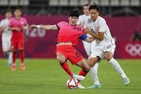 """Olympic Hàn Quốc nhận """"gáo nước lạnh"""" trong ngày ra quân ở Olympic 2020"""