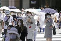 Nhật Bản ghi nhận số ca mắc Covid-19 mới cao nhất kể từ đầu dịch