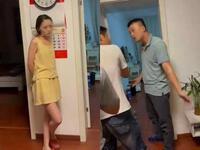 Bị chồng bắt gian tình, nữ giáo viên vẫn trơ trẽn đắp mặt làm đẹp