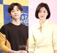 Vụ ly hôn giữa Song Hye Kyo và Song Joong Ki bất ngờ lên No.1 hot search, chuyện gì đây?