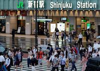 Nhật Bản để ngỏ khả năng ban bố tình trạng khẩn cấp ở 3 tỉnh giáp Tokyo