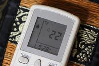 Chế độ bí ẩn này giúp dùng điều hòa tiết kiệm điện