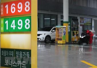 Giá dầu châu Á tăng khi dự trữ của Mỹ giảm nhiều hơn dự kiến