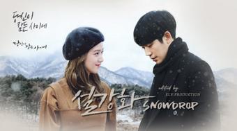 Phim ''Snowdrop'' của Ji Soo (BlackPink) thông báo hoàn tất những cảnh quay cuối cùng