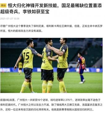 Báo Trung Quốc chỉ ra ''át chủ bài'' đấu Việt Nam ở Vòng loại World Cup 2022