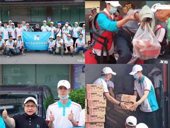 Nghệ sĩ Hoa ngữ tham gia cứu trợ: Chiếc gương chiếu yêu