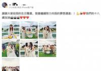 ''Phan Kim Liên'' Ôn Bích Hà mặc váy cưới mừng sinh nhật tuổi 55