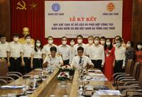 BHXH Việt Nam và Tổng cục Thuế ký Quy chế chia sẻ dữ liệu và phối hợp công tác giữa hai Ngành