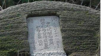Hồ chứa xả nước làm lộ ra ngôi mộ thời nhà Thanh, chuyên gia ngỡ ngàng: 2 nam 1 nữ, những người này là ai?