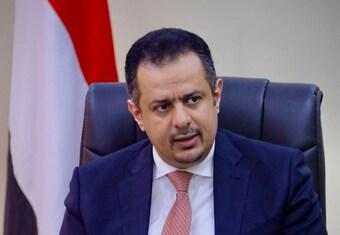 Yemen kêu gọi cộng đồng quốc tế gây áp lực lớn hơn đối với Houthi