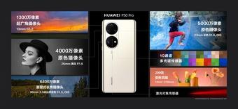 Huawei công bố bộ đôi smartphone P50, không có 5G