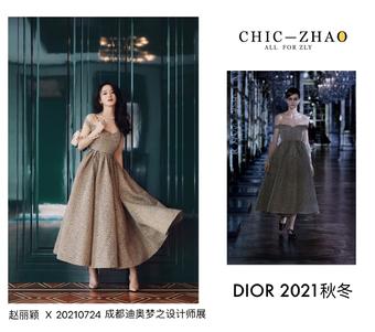 Triệu Lệ Dĩnh sang chảnh như quý cô thượng lưu tại triển lãm của nhà mốt Dior