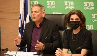 Quan chức Israel, Palestine lần đầu gặp mặt sau nhiều năm