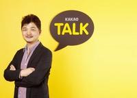 Con đường thành người giàu nhất Hàn Quốc của cựu nhân viên IT Samsung