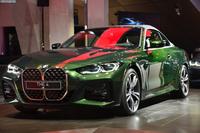 Đại lý tiết lộ trang bị BMW 4-Series 2021 cận kề ngày ra mắt Việt Nam: Nhiều 'đồ chơi' với giá khoảng 3,3 tỷ đồng