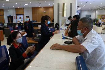 Công ty chứng khoán Ngân hàng Sài Gòn Thương Tín sẽ không còn vốn của Sacombank