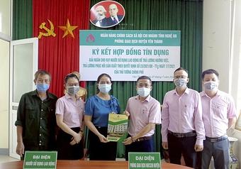 Nghệ An : Triển khai ngay gói hỗ trợ 26.000 tỷ đồng của Chính phủ