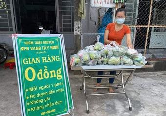 Tây Ninh tiếp tục giãn cách xã hội theo Chỉ thị 16 thêm 14 ngày