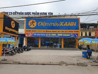 Hưng Yên: 100% xã đạt tiêu chí số 7