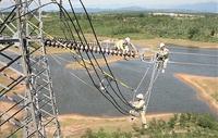 Ký hợp đồng BOT 8.925 tỷ đồng; Danh tính hàng chục dự án điện gió đăng ký đóng điện