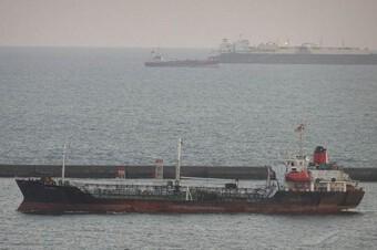 Mỹ bắt giữ tàu vận chuyển hàng cho Triều Tiên