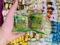 Bất ngờ bánh trung thu mini Trung Quốc bán đầy chợ với giá chỉ từ 3.000 đồng/chiếc