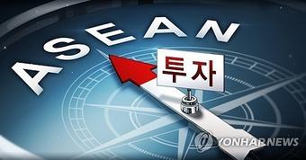ASEAN và Hàn Quốc tiến hành nâng cấp FTA