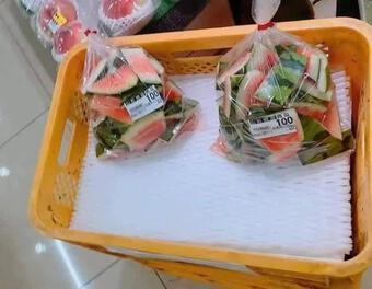 Sửng sốt siêu thị Nhật Bản bán một món tưởng bị bỏ đi ở Việt Nam