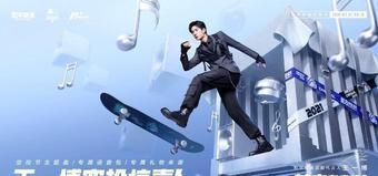 Hành trình 'hô biến' của Vương Nhất Bác mỗi khi 'thả xích' MV mới