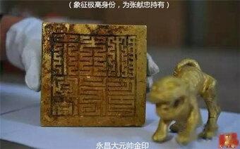 Bài đồng dao 400 tuổi dẫn đường đến kho báu đại gia thời nhà Minh, đoàn khảo cổ kinh ngạc: Vàng bạc chất đống dưới đáy sông!