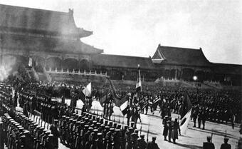Tại sao khi Từ Hi phế truất Quang Tự đế, các nước phương Tây lại phản đối?