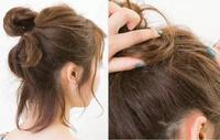 Cách búi tóc ngắn ngang vai bóng đẹp như thế nào? Bạn sẽ biết sau khi đọc nó!
