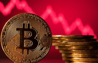 Giá Bitcoin hôm nay 3/8: Bitcoin bị thủng mốc 40.000 USD