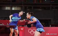 """Olympic 2020: CĐV Trung Quốc bị tố làm loạn trên MXH, sẵn sàng """"ném đá"""" vô cớ các VĐV"""