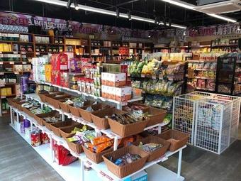 Người trẻ Trung Quốc chỉ đủ tiền mua đồ ăn sắp hết hạn
