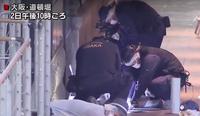 Nóng: Cảnh sát Nhật đã bắt được nghi phạm vụ thanh niên người Việt bị đạp xuống sông tử vong thương tâm