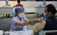 Bộ Y tế phân bổ thêm gần 980.000 liều vắc xin cho TP. Hồ Chí Minh và gần 700.000 liều cho TP. Hà Nội