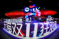 Mua sắm trực tuyến ngày 11/11 tăng đột biến, Alibaba đạt thêm kỷ lục mới