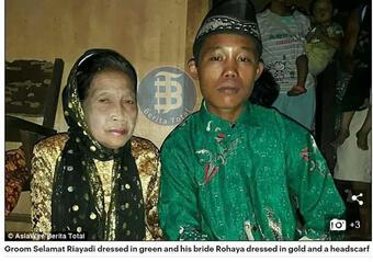Khó tin hôn nhân 'bà 71 cháu 16', nhiều lần nhốt vợ vì quá 'quyến rũ'