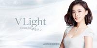 V-light là gì mà loạt sao Việt đều yêu thích vậy?