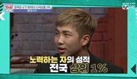 Tiết lộ chính xác thủ lĩnh BTS RM thông minh cỡ nào