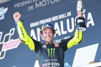 Valentino Rossi chính thức tuyên bố thời điểm giải nghệ