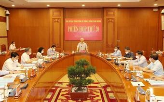 Tổng Bí thư Nguyễn Phú Trọng chủ trì họp Ban Chỉ đạo Trung ương về phòng, chống tham nhũng