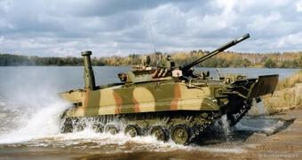 """[ẢNH] Ukraine cảnh báo """"đáp trả cứng rắn"""" khi Nga đưa BMP-3F tới Crimea"""