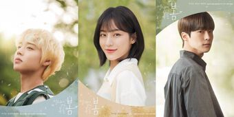 Cùng Park Ji Hoon ôn lại kỷ niệm đời sinh viên khắc nghiệt mà đầy nhiệt huyết với ''Chờ mùa xuân xanh''
