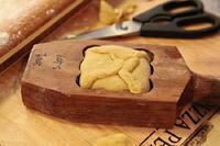 Cách làm bánh trung thu nướng nhân đậu xanh truyền thống thơm ngon vô cùng